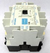 S-N50 AC110